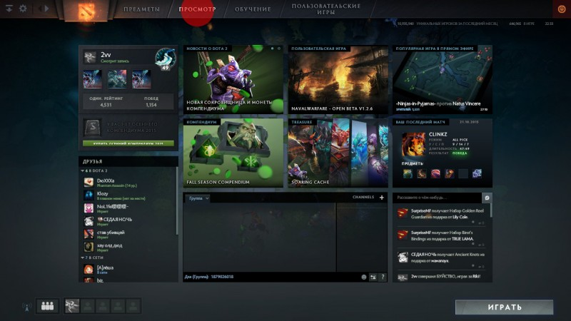 dota2 how to find match replay knowing only match number