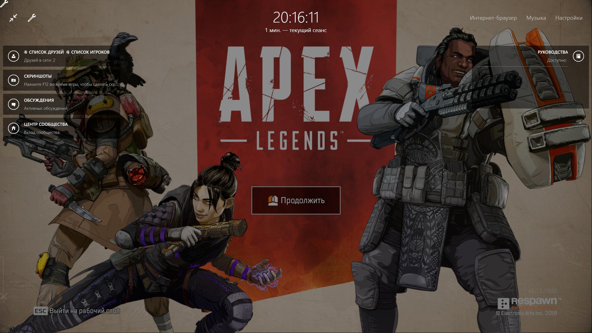 Apex Legends, guide, Steam